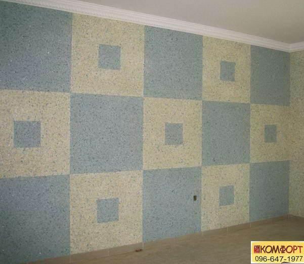 Рисунок из жидких обоев голубые квадраты