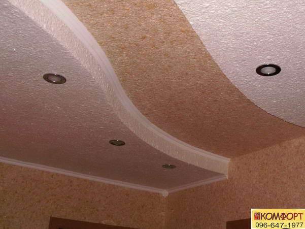 жидкие обои купить в кривом роге на стену и потолок