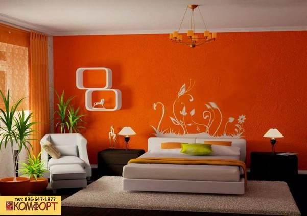 Оранжевые жидкие обои в спальню