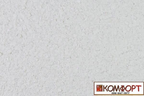 Образец жидких обоев Экобарвы серии Блеск белого цвета с добавлением одной порции серебристого блеска
