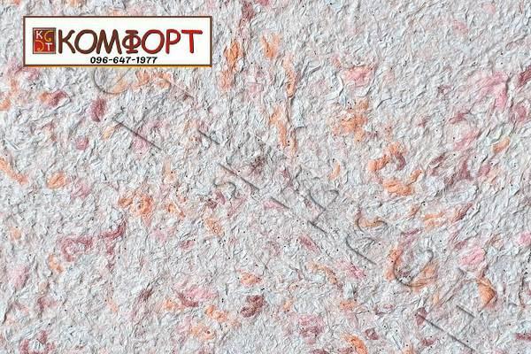 Образец жидких обоев Новый Тон серого цвета с крупным розовым, оранжевым, коричневым вкраплением