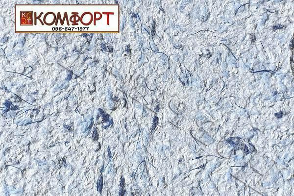 Образец жидких обоев Новый Тон сиренево-голубого цвета с крупным темно-синим вкраплением и крашеной нитью в синий цвет