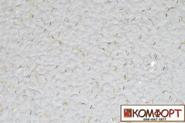 Образец жидких обоев Экобарвы серии Блеск белого цвета с добавлением одной порции серебристого и золотистого продолговатого блеска