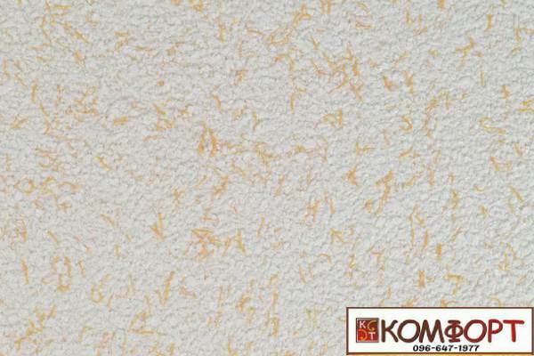 Образец жидких обоев Экобарвы серии Коттон белого цвета с добавлением желтой нити