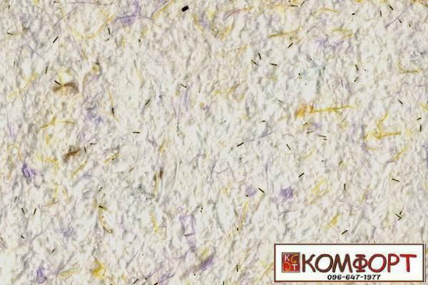 Образец жидких обоев Стиль белого цвета с добавлением блесток и окрашенного волокна в сиреневый, желтый цвет
