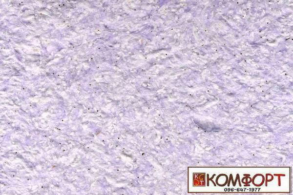 Образец жидких обоев Стиль белого цвета с добавлением окрашенного волокна в сиреневый цвет