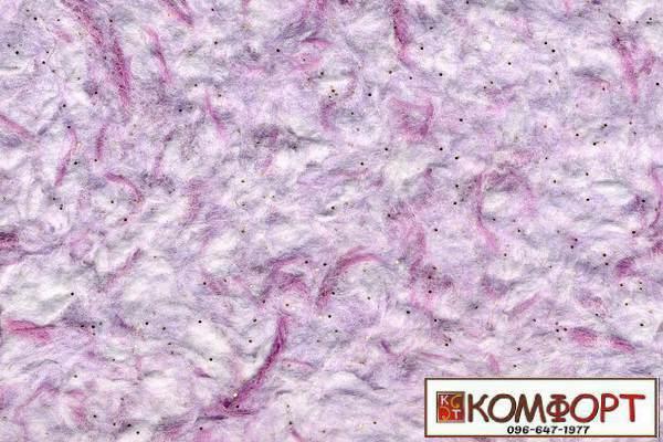 Образец жидких обоев Стиль белого цвета с добавлением окрашенного волокна в розовый, сиреневый цвет