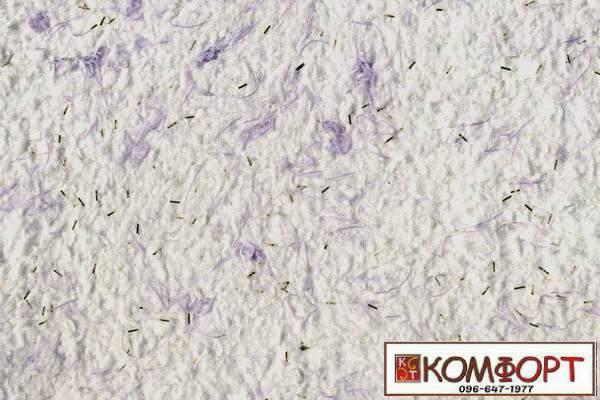 Образец жидких обоев Стиль белого цвета с добавлением нити окрашенной в сиреневый цвет