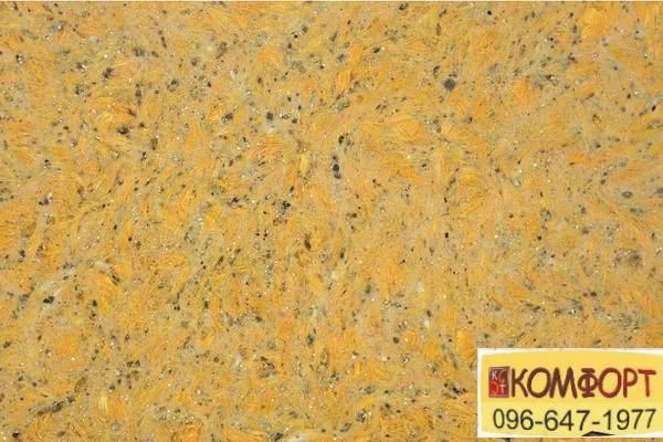 Образец жидких обоев Limil Каталог 3 с крашенными волокнами в персиковый, темно-оранжевый цвет с серым вкраплением