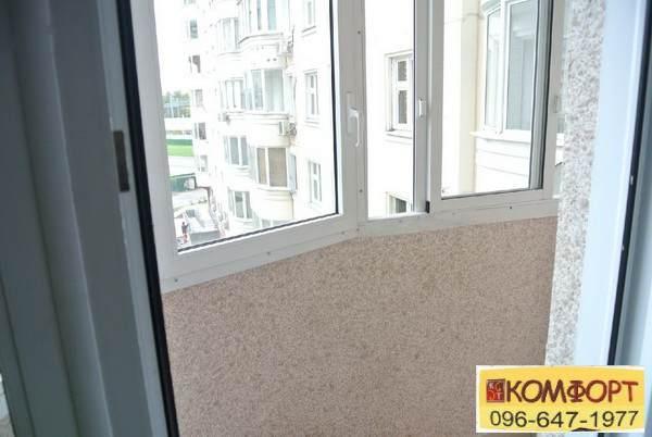 Жидкие обои на балкон купить в Кривом Роге